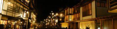 銀山温泉の夜の写真
