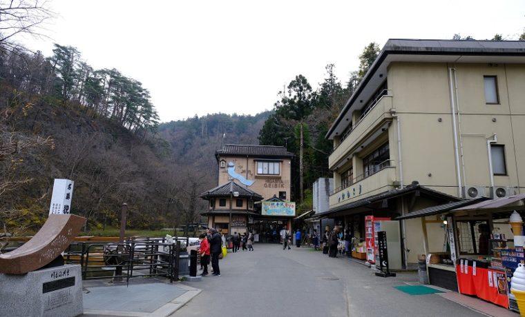 猊鼻渓の乗り場までの風景の写真