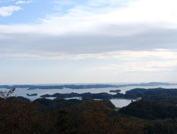富山(麗観)の展望台の秋の紅葉の写真
