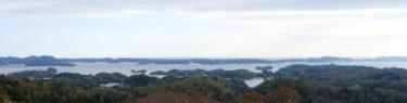 大仰寺から見た富山麗観の風景写真