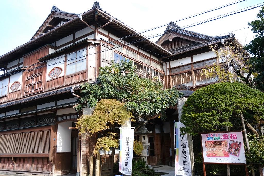 酒田山王クラブの建物外観