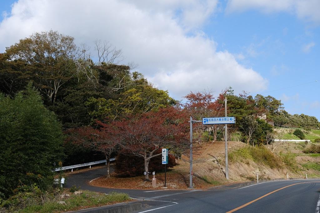 松島四大観偉観の入り口の風景写真