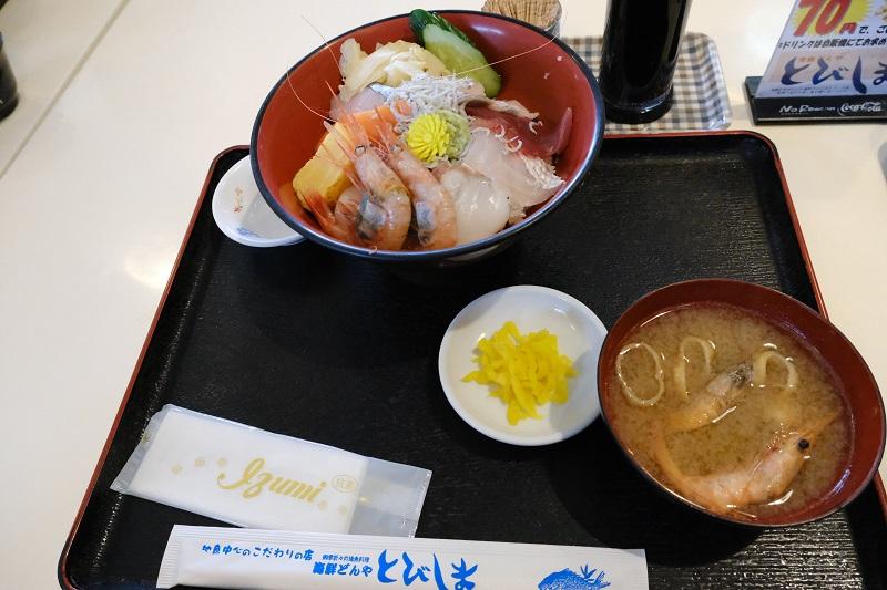 とびしまの海鮮丼の写真