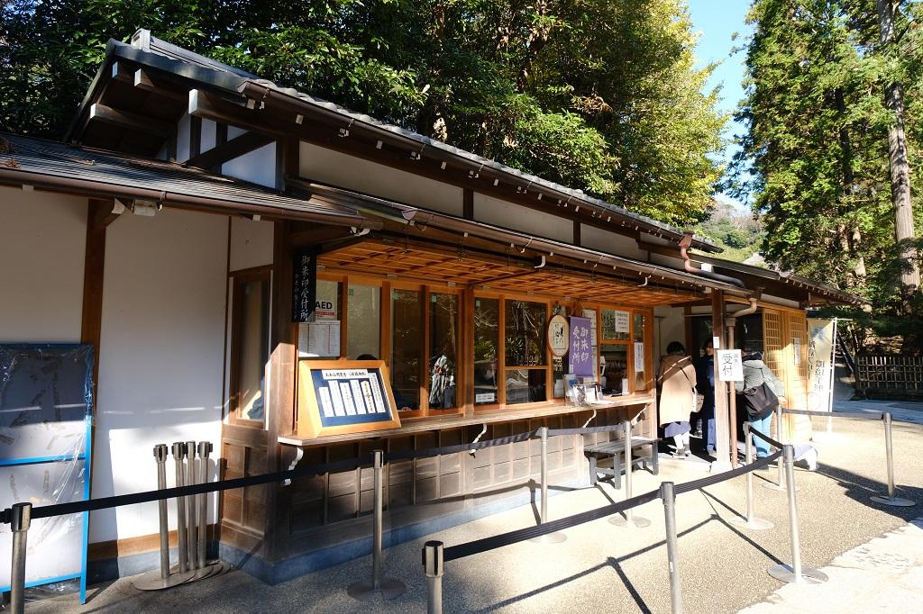 円覚寺の御朱印をいただく場所の写真