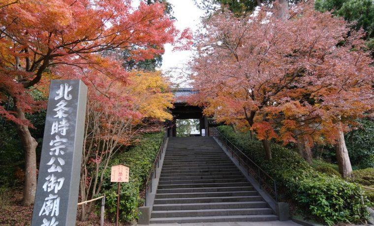 円覚寺の正門の石段!