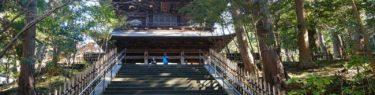 円覚寺の見所の紹介の写真