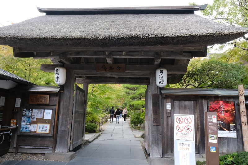 円通院の山門