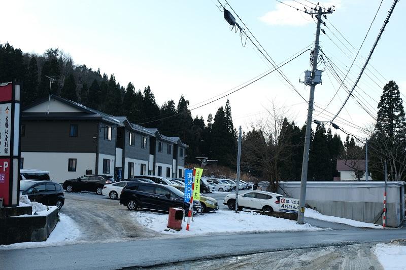 銀山温泉の無料駐車場の写真