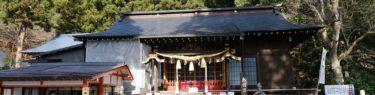 山寺日枝神社の風景写真