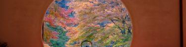 明月院の丸窓の秋の紅葉の写真
