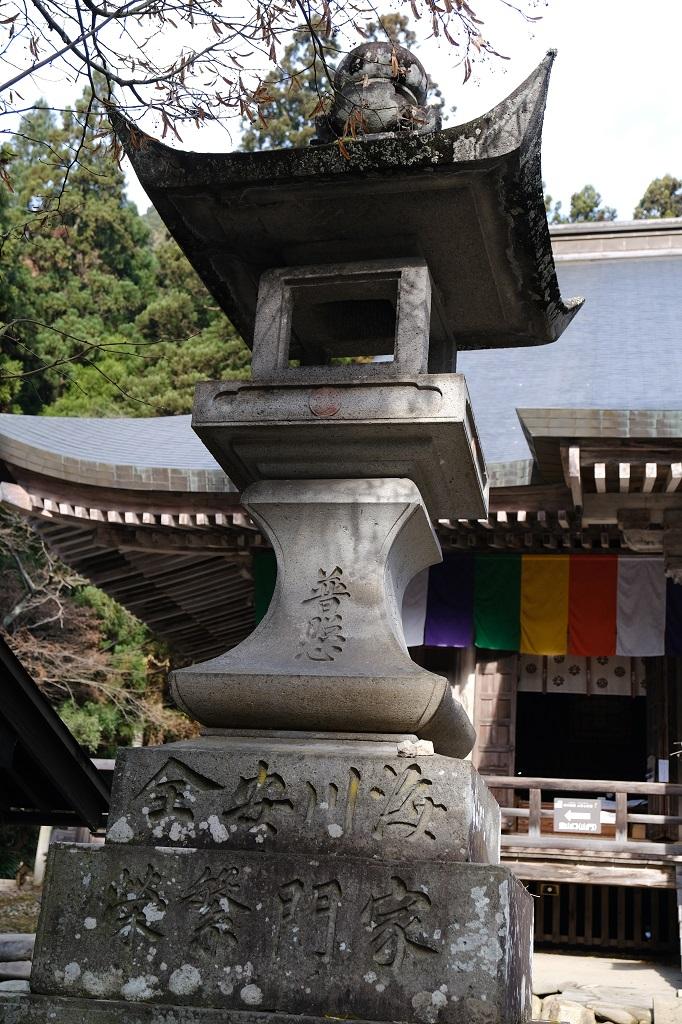 立石寺「根本中堂」の周辺の写真