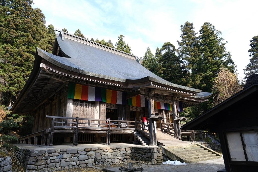 立石寺「根本中堂」の写真