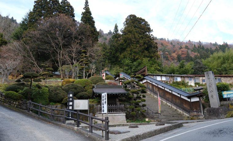 山寺立石寺の入り口の階段