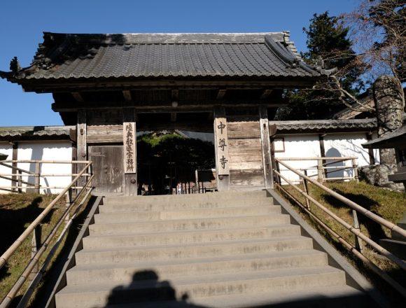 中尊寺の観光写真の紹介