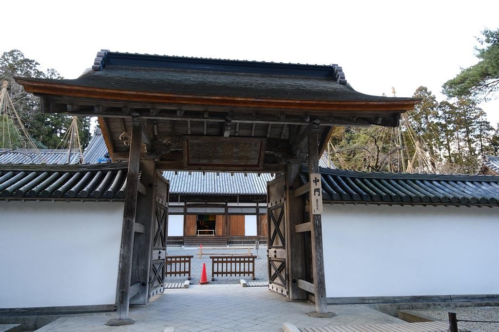 瑞巌寺の晩秋の風景写真