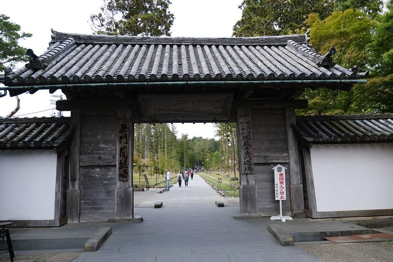 瑞巌寺の山門の写真