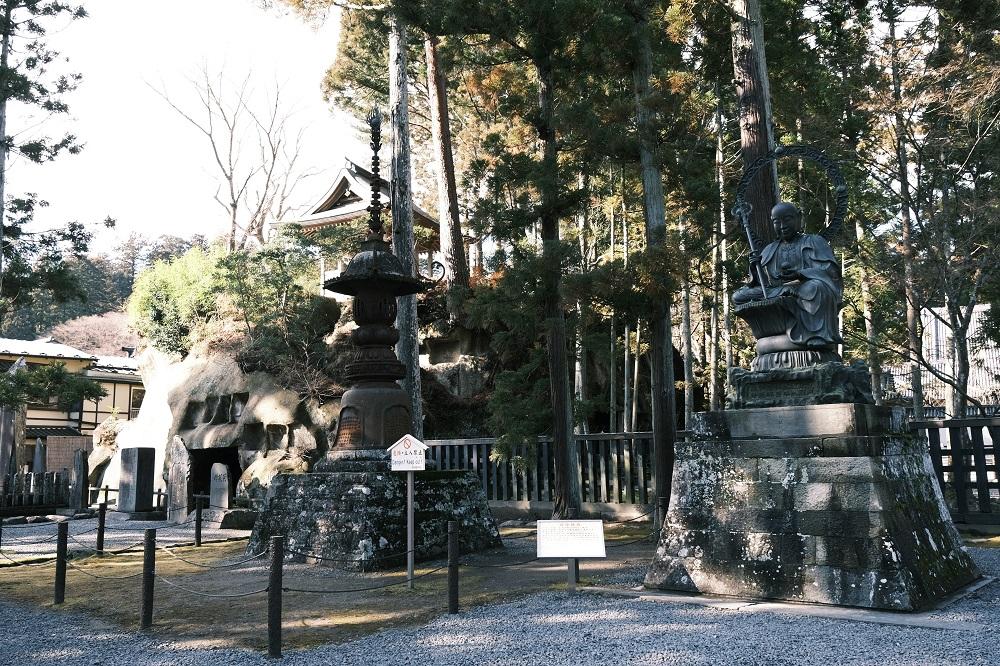 瑞巌寺脇の風景写真