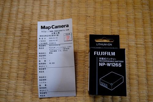 予備電池の画像