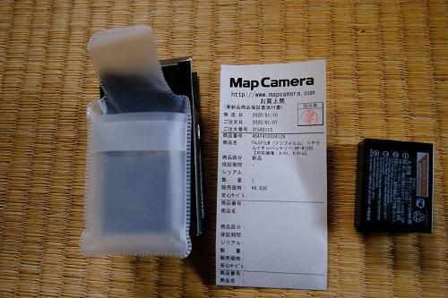 予備電池の写真
