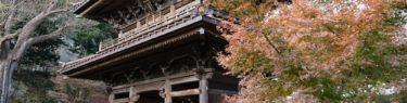 英勝寺の境内の写真