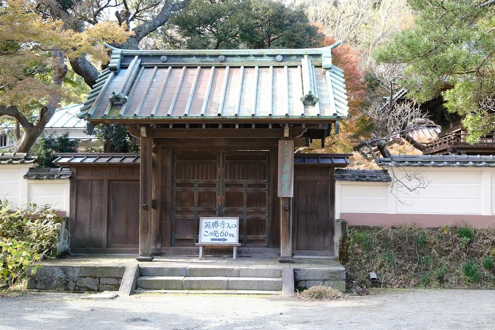 英勝寺の三つ葉葵の紋の写真