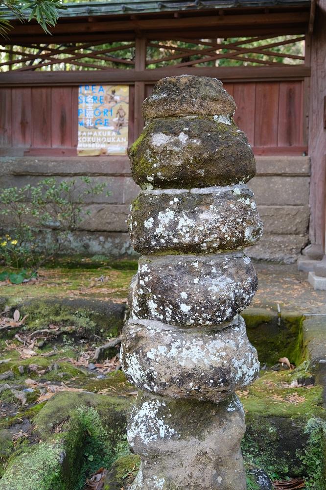 寿福寺の石灯篭の写真