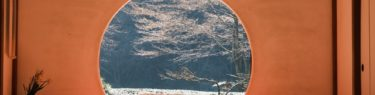 明月院の丸窓の風景写真