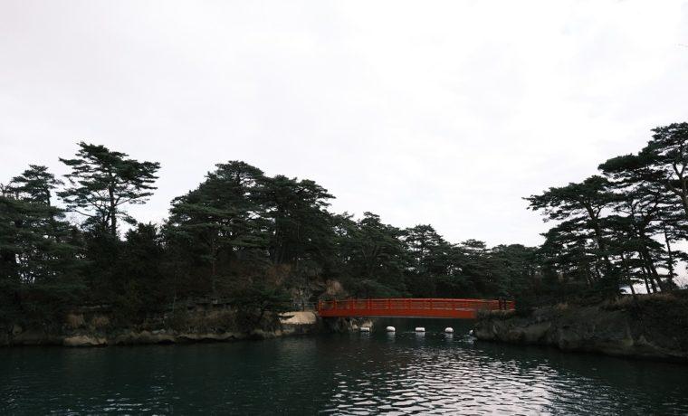 雄島渡月橋の風景写真