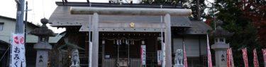 桜岡大神宮の境内の様子の写真