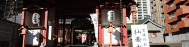 仙台大神宮の境内の写真