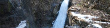 秋保大滝の冬の風景写真