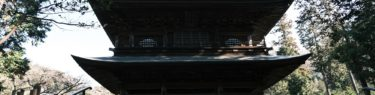 円覚寺の山門の風景写真