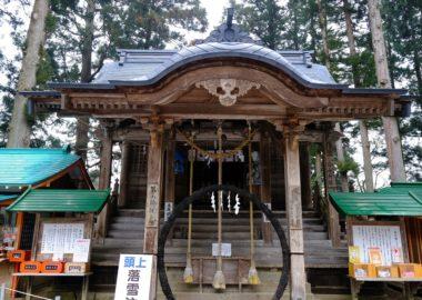 白山神社の風景