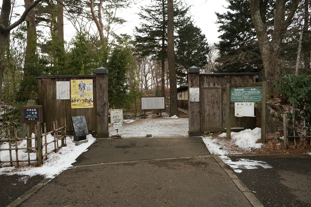 一ノ倉亭の正門と駐車場