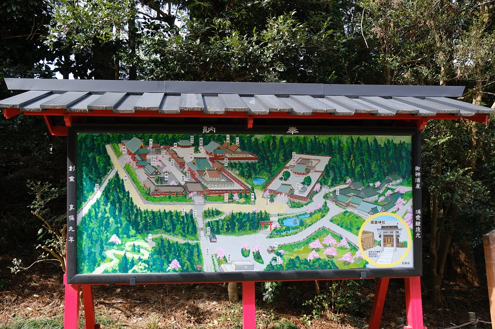 塩竃神社の見取り図の案内板