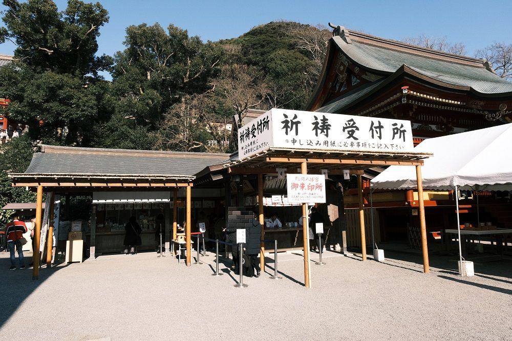 鶴岡八幡宮の御朱印を頂く場所の写真
