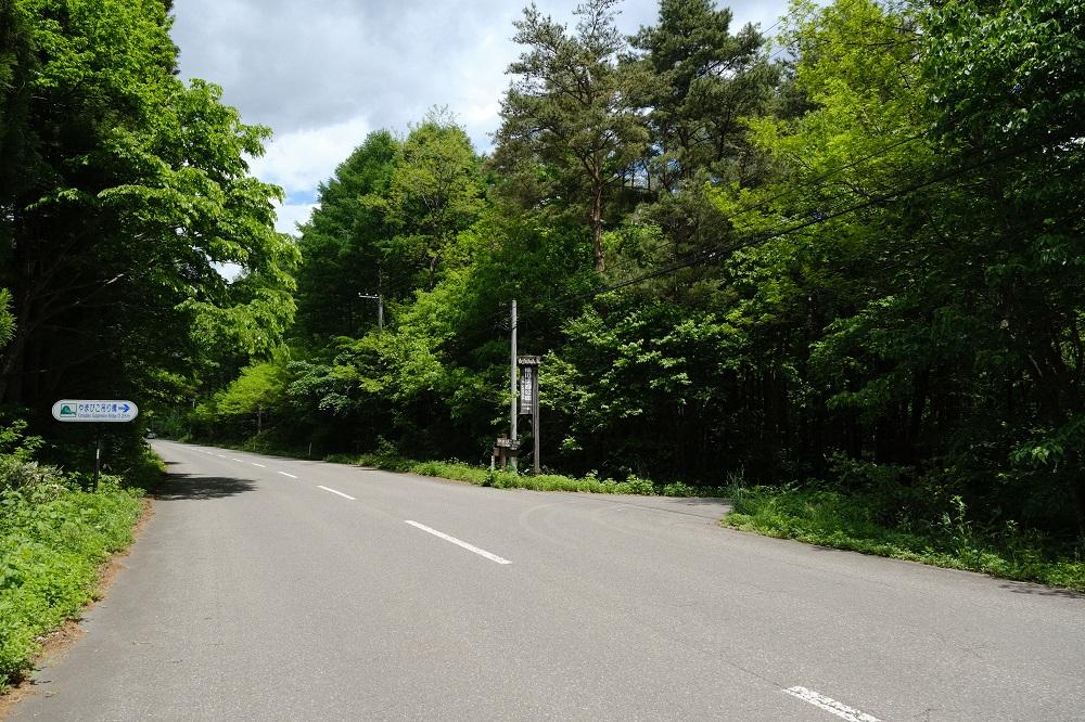 横川渓谷の入り口