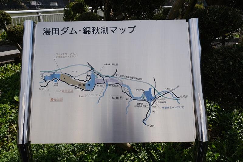 錦秋湖の観光マップの紹介案内板